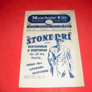 1951/52 MAN CITY V PRESTON