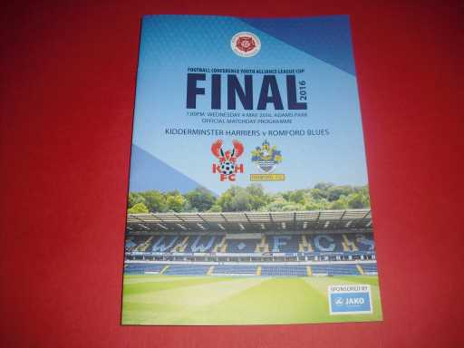 MISC FINALS » 2016 KIDDERMINSTER V ROMFORD YOUTH LEAGUE CUP FINAL @ WYCOMBE