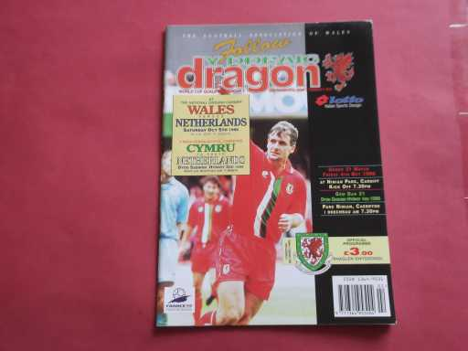 WALES » 1996 WALES V HOLLAND WORLD CUP