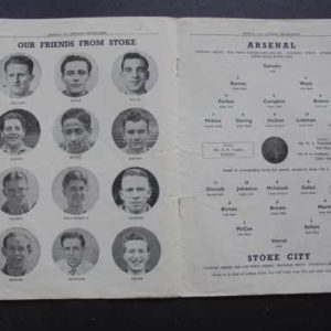 1951/82 ARSENAL V STOKE
