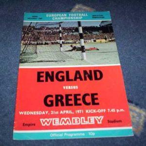 1971 ENGLAND V GREECE